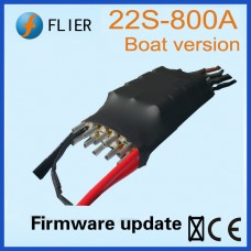 FlierModel 22S-800A