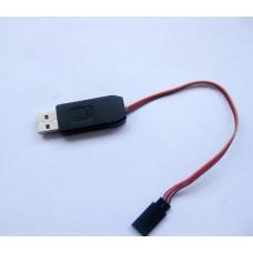 USB link för alla Flier båtreglage