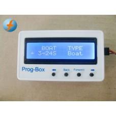 Programbox för alla Flier båtreglage